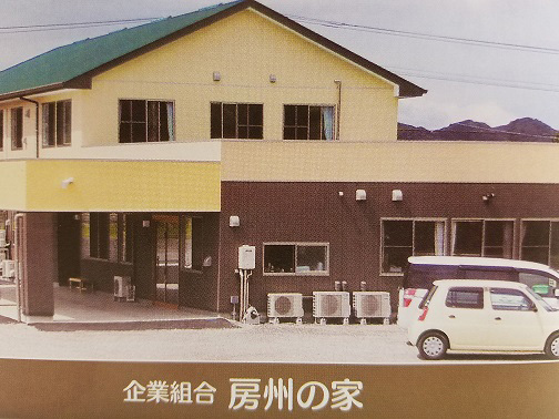 グループホーム古茂口の家 イメージ