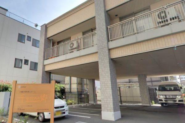 ヒューマンライフケア千葉院内の郷 イメージ