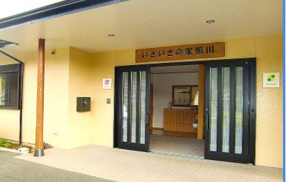 株式会社エクセルシオールジャパン グループホームいきいきの家 鴨川 イメージ
