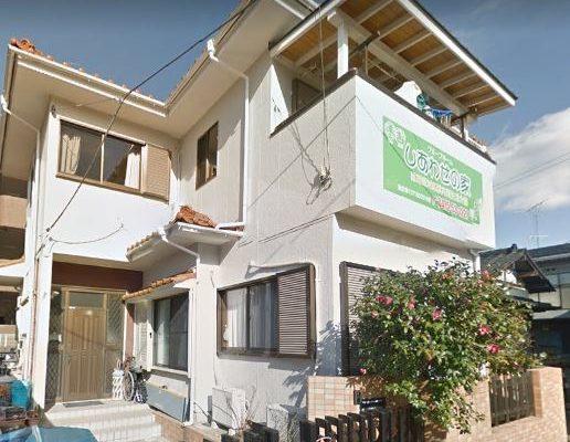 グループホーム東金しあわせの家 イメージ