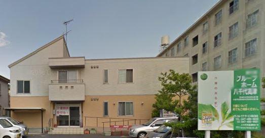 愛の家グループホーム 八千代高津 イメージ