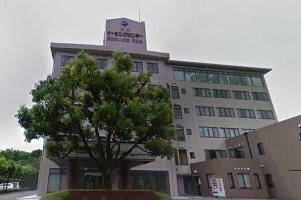 介護老人保健施設梅郷ナーシングセンター イメージ