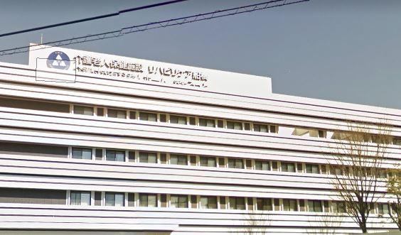 介護老人保健施設リハビリケア船橋 イメージ