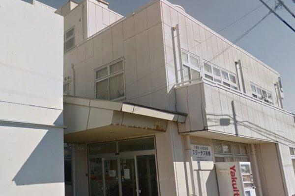 医療法人吉栄会 介護老人保健施設 スターチス船橋 イメージ