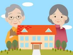老人ホームを利用した介護事例集 イメージ